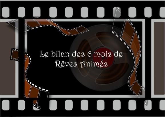 film-1204935_960_720.jpg