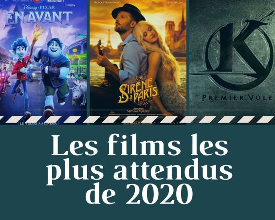 Les films les plus attendus de 2020 bannière de l'article